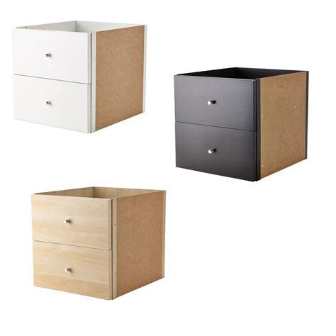 ikea kallax shelf rack insert with 2 drawers in 3 colours