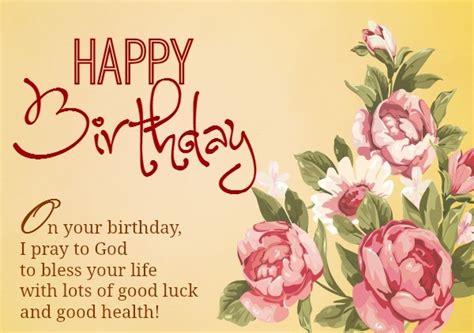 birthday greeting cards weneedfun