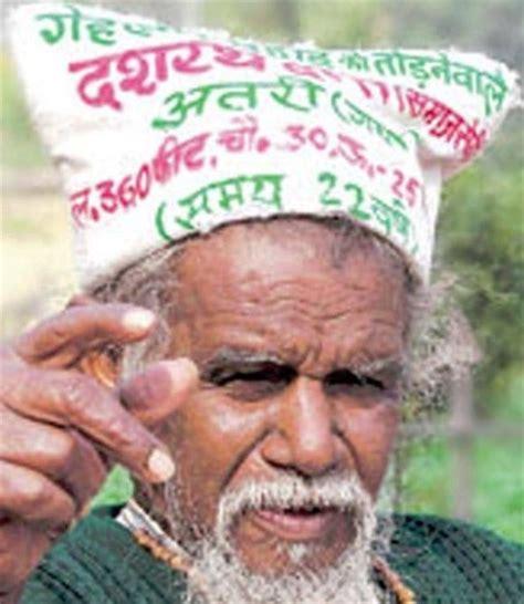 biography of manjhi movie dashrath manjhi wiki biography details mountain man s