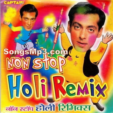 Dj Remix Holi Song Mp3 Download | holi special dj remix songs dj remix mp3 songs