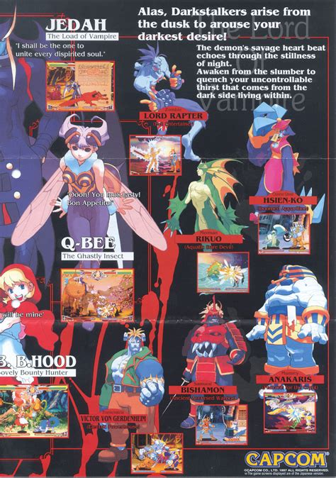 fighter vs darkstalkers vol 1 worlds of warriors books image savior eu flyer 03 png darkstalkopedia