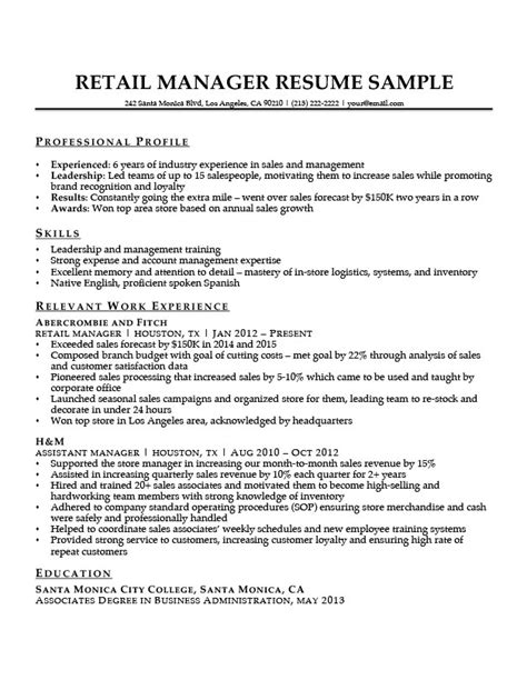 retail supervisor resume sample resume district manager retail