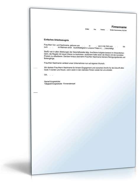 Qualifiziertes Arbeitszeugnis Anfordern Musterbrief Einfaches Arbeitszeugnis Aushilfskr 228 Fte Vorlage Zum