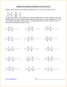 fraction multiplication and division worksheets laptuoso