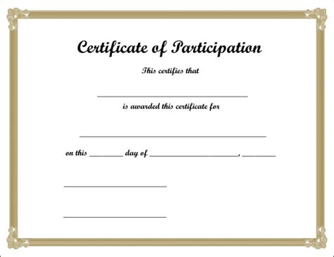 free printable certificate templates for free printable certificate 1