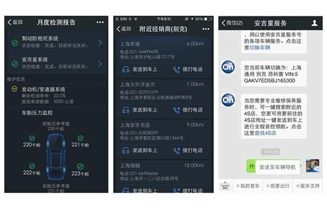 Onstar Phone Number Lookup Onstar China Launches Services On Wechat Gm Authority