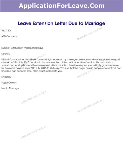 Official Vacation Letter marriage leave extension letter