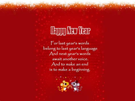 4485 new year quotes wallpaper walops com