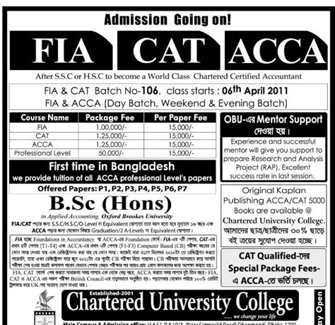 Iub Mba Notice by Admission Scholarship Information Admission Going On Acca