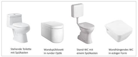 becken neben toilette stand wc becken io51 hitoiro