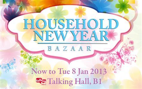 takashimaya new year hers takashimaya household new year bazaar till 8 jan 2013