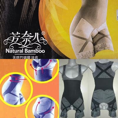 Bamboo Slimming Suit 2nd Generation www krimherbalalgae bamboo slimming suit