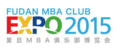 Fudan Mba by 复旦大学管理学院mba项目