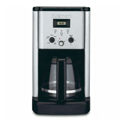 Buy Cuisinart® Coffee Carafe from Bed Bath & Beyond