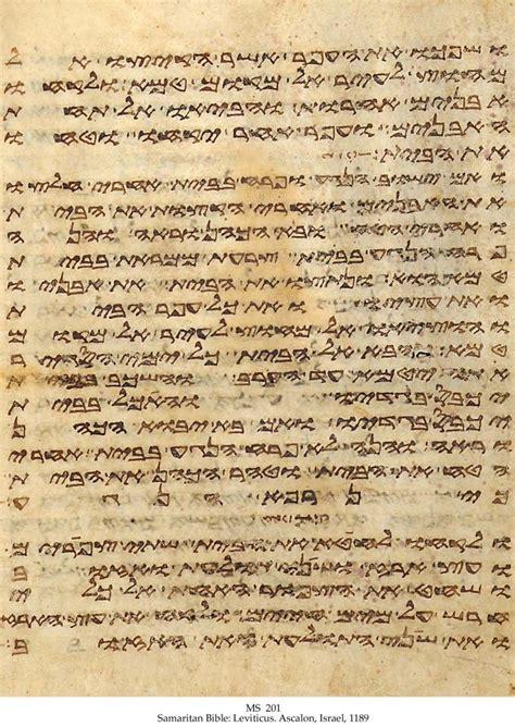 unconditional testo alfabet samarit 224 viquip 232 dia l enciclop 232 dia lliure