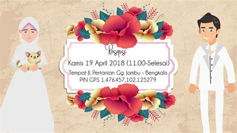 undangan pernikahan islami youtube