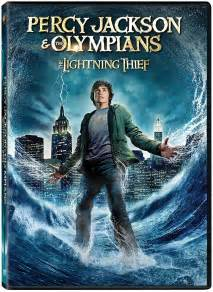Lightning Thief On The Beat Percy Jackson The Olympians The