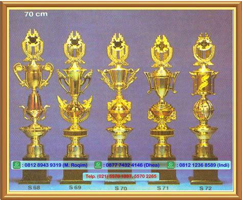 Grosir Drapery Murah 1 grosir piala murah surabaya supplier piala harga piala plastik harga piala marmer harga