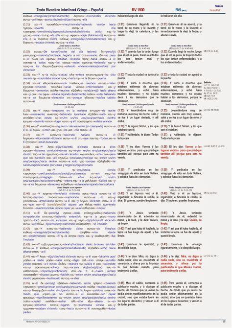 biblia interlineal griego espanol biblia interlineal pdf descargar