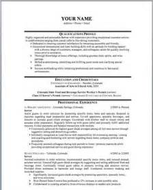 how to include salary history and requirements in cover letter salary requirements on resume exle source