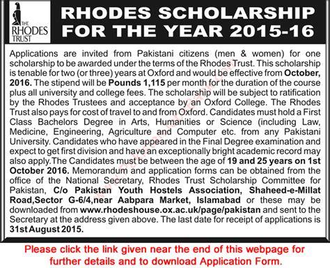 google internship 2015 scholarship positions 2015 2016 rhodes scholarship pakistan 2015 2016 study at oxford