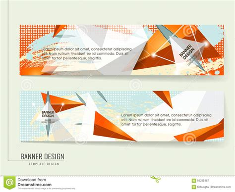 trendy templates trendy banner template design stock vector image 56335457