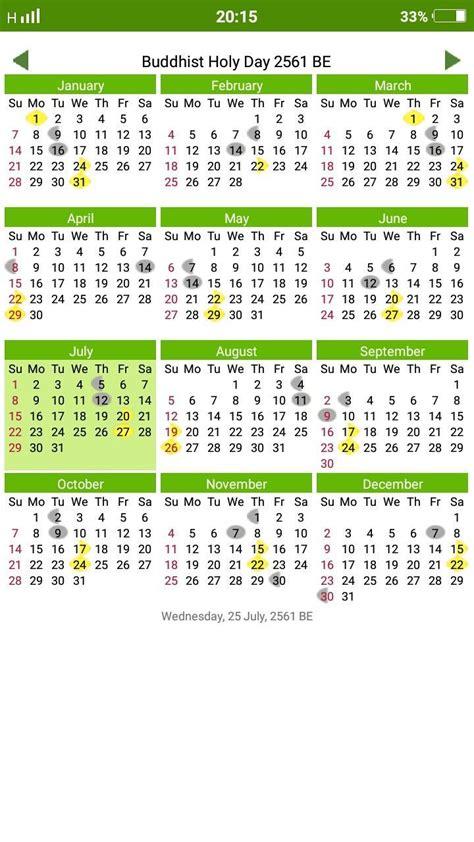 buddhist thai calendar   android apk