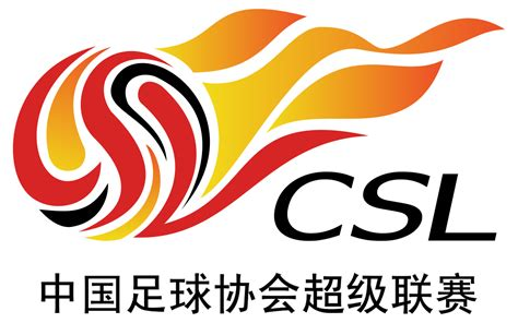 supercar logos chinese super league 2016 wikipedia