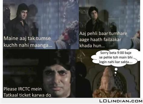 Funny Indian Memes - irctc tatkal funny meme lol indian funny indian pics