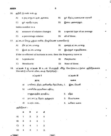 Statistical Assistant by Tnpsc Statistical Assistant Question Papers 2018 2019 Studychacha