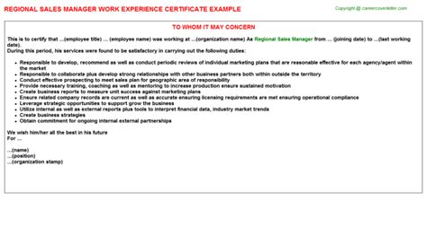 Work Experience Letter Salesman Sales Manager Work Experience Certificates Sles