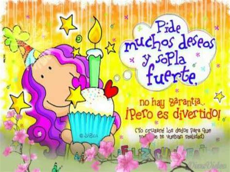 imagenes dios te bendiga princesa feliz cumplea 241 os princesa hermosa dios te bendiga youtube
