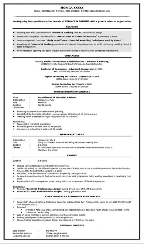 resume format for bank for freshers best cv format for bank in pakistan in ms word format