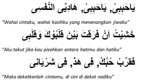 puisi dalam bahasa arab jamaludin cool