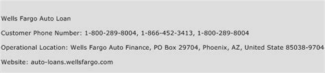 fargo auto loan customer service phone number