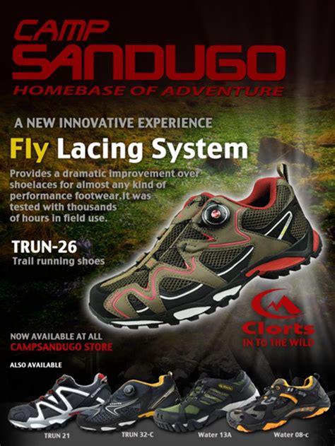 sandugo slippers price profound bliss february 2012