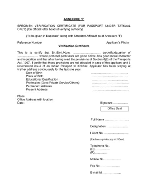 certification letter for passport annexure n fill printable fillable blank