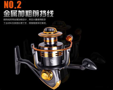 Debao Gulungan Pancing Db6000a Metal Fishing Spin Reel 10 Bearing debao gulungan pancing db6000a metal fishing spin reel 10 bearing golden