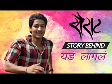 sairat marathi full movie on youtubecom sairat story behind song yad lagla ajay atul songs