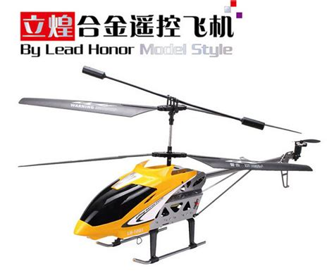 Harga Baterai Helikopter Rc by Remote Helikopter Harga Promotion Shop For