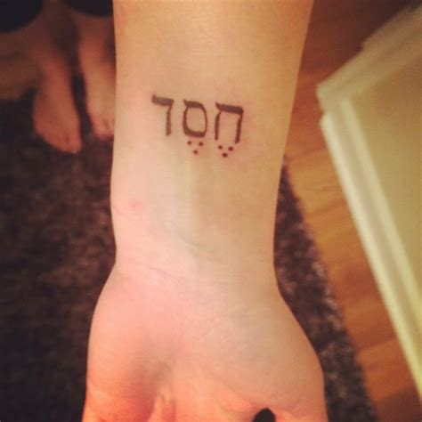 mercy tattoo chesed is hebrew for gods covenant unfailing mercy