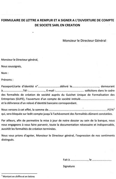 eRegulations Bénin