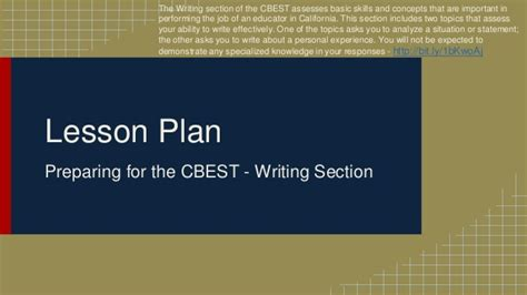 Preparing For Section Tips by Preparing For The Cbest Writing Section