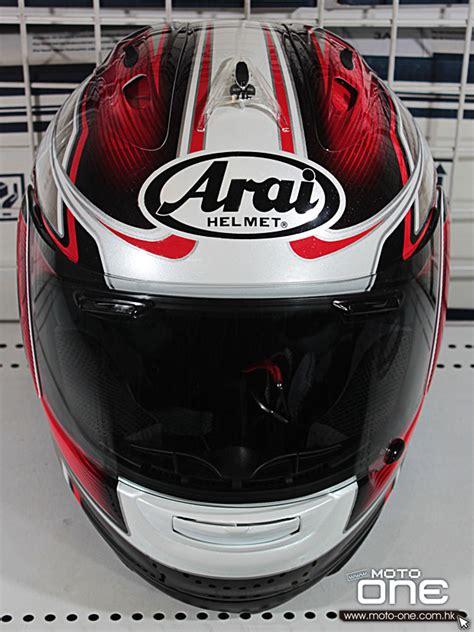 Helm Arai Rx7rr5 Pedrosa Gp arai rx 7 rr5 peorosa gp 最新柏度莎motogp頭盔兩色抵港 360產品 moto one hk 摩托一號