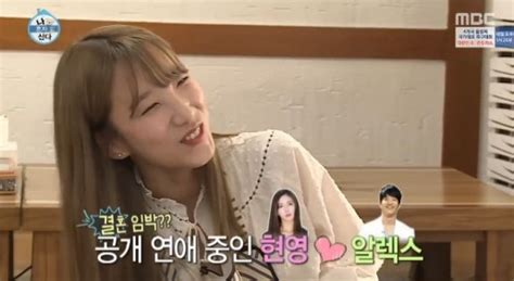 lee seung gi i live alone rainbow members pick which member will get married first