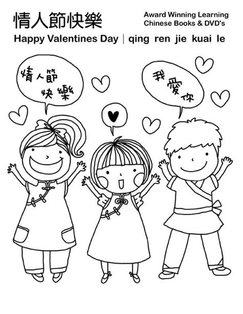 preschool coloring pages chinese new year chinese new year coloring pages for preschool top