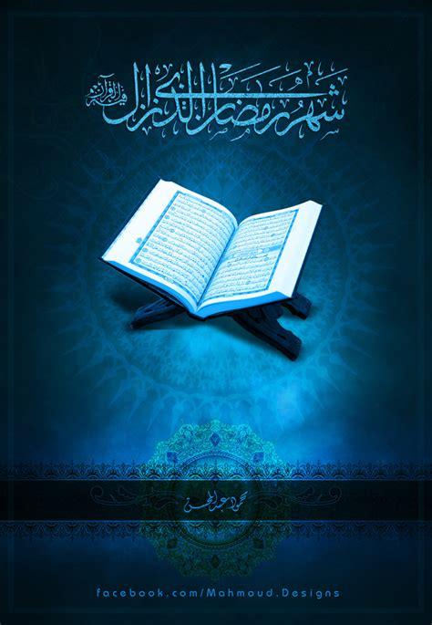 ramadan poster design ramadan 1432 designs poster by designarabia on deviantart