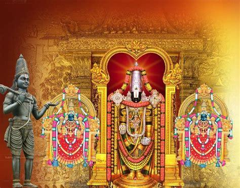 god balaji themes download sri vishnu sahasranamam shloka 19 part 28 divya
