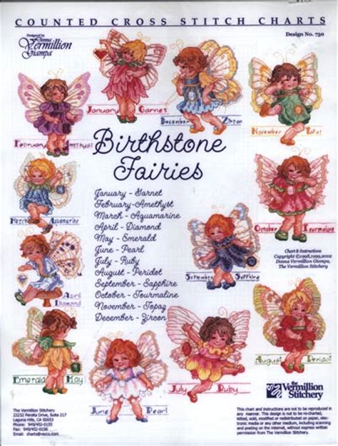 birthstones fairies birthstone fairies the vermillion stitchery