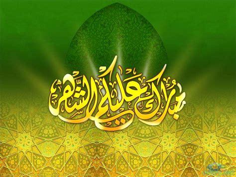 wallpaper al quran keren شهر رمضان المبارك البوم الصور d1g